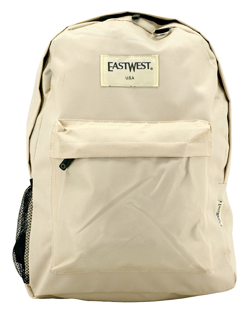 Sport Backpack - Beige