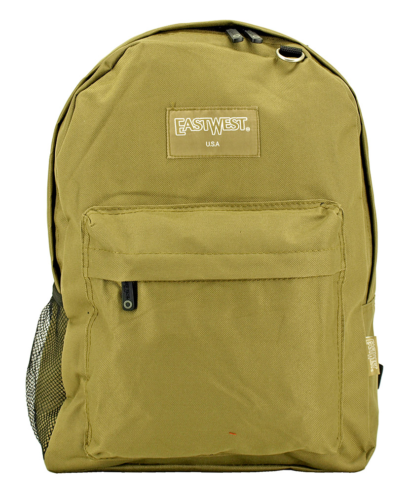 Sport Backpack - Tan