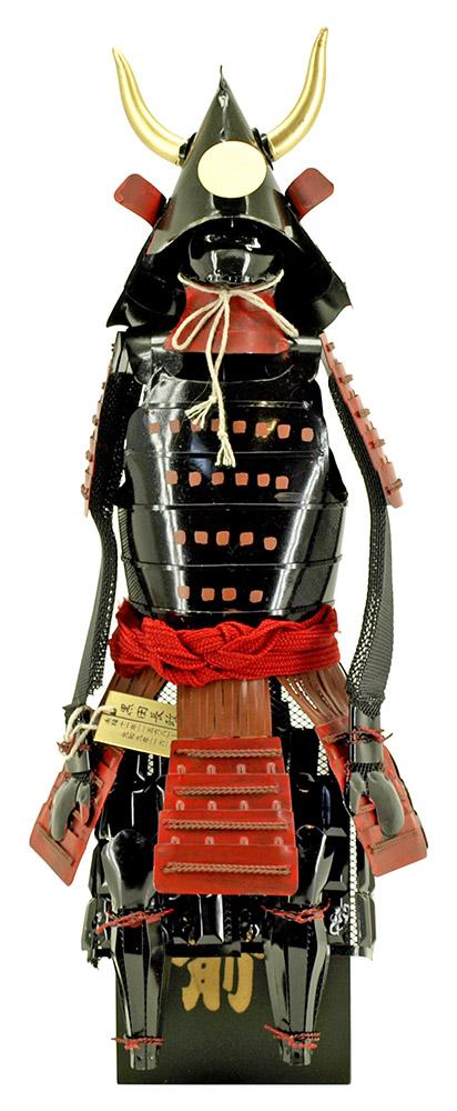 17 in Japanese Nagamasa Kuroda Clan Armor