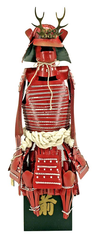 17 in Japanese Warlord: Sanada Yukimura Armor