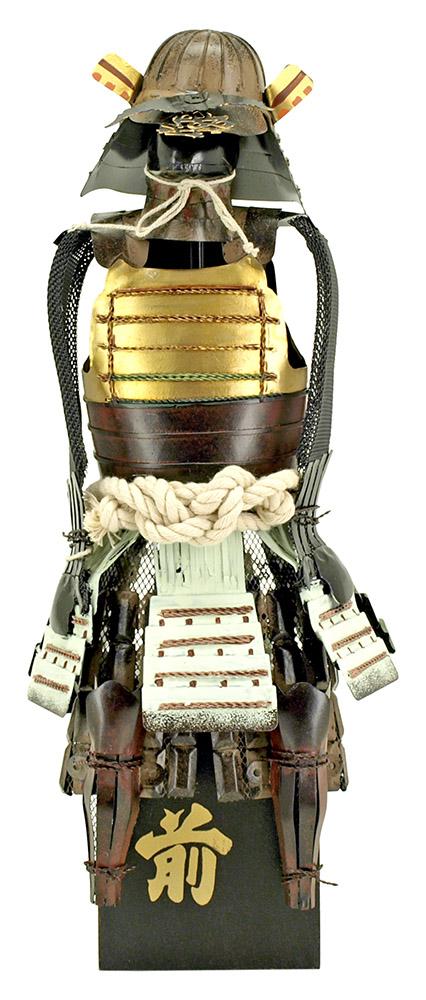 17 in Japanese Warlord: Naoe Kanetsugu Armor