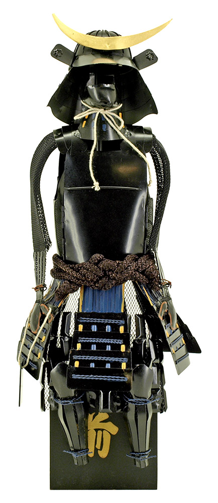 17 in Japanese Warlord: Date Masamune Armor