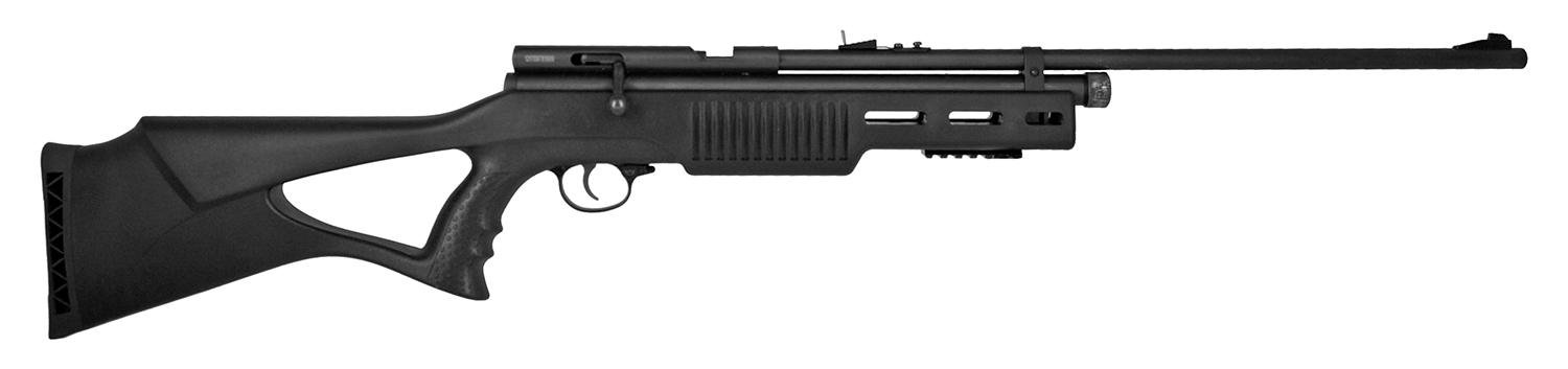 Beeman Power Series QB78S .177 Cal. Rifle - Refurbished