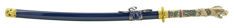 42.5 in Ceremonial Award Samurai Katana Sword with Detailed Dragon Art Work Handle - Blue