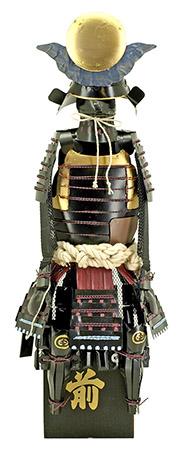 "17"" Japanese Samurai War Armor"