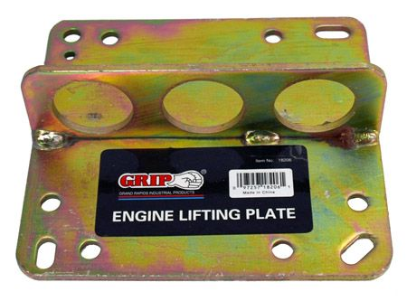 Engine Lifting Plate