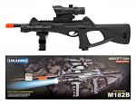 M182B Spring Powered Airsoft Rifle Kit - UKARMS