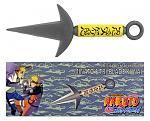 """11.75"""" Shonen Jump Naruto Shippuden Minato's Tri-Blade Kunai - Foam"""