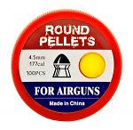 100 - pc. .177 Caliber Round Pellets
