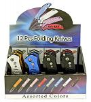 12 - pc. Switchblade Knife Display Set - Assorted Colors
