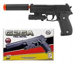Galaxy G26A Full Metal Replica Spring Powered Airsoft Handgun