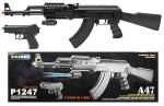 P1247 Spring Airsoft Rifle