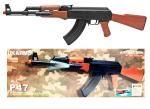 P47 Spring Airsoft Rifle