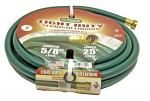 "5/8"" x 25' Flexon Light Duty Garden Water Hose"