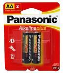 2-pc. AA Alkaline Batteries