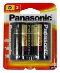 2-pc. D Alkaline Batteries