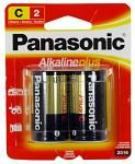 2-pc. C Alkaline Batteries