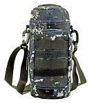 Molle Water Bottle Pack - Blue Digital Camo