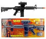 M4B War Inc. Electric Powered Airsoft Rifle