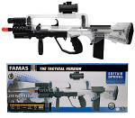 FAMAS Spring Airsoft Rifle - Clear