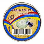 500 - ct. .22 Cal Airgun Pellets