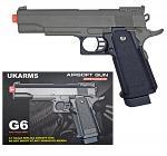 G6 Spring Airsoft Pistol - Tan