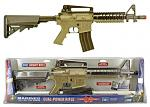 Marines MCER02 Airsoft Dual-Power Rifle