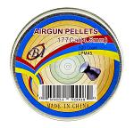500 - ct. .177 Cal Airgun Pellets